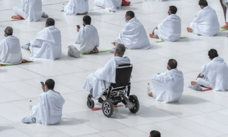 Why is Hajj a pillar of Islam?