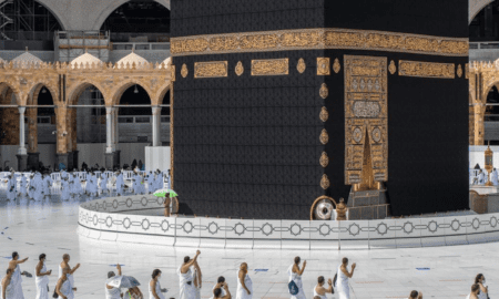 What is the Difference between Hajj and Umrah?