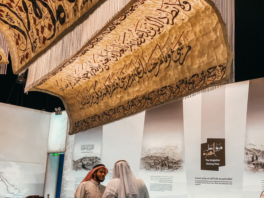 Arabic writing in the As-Sahaba Exhibition, in Makkah