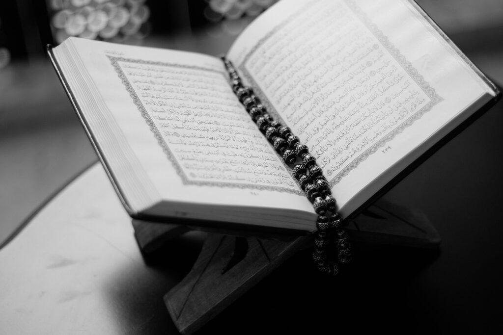 surah al waqiah in the quran